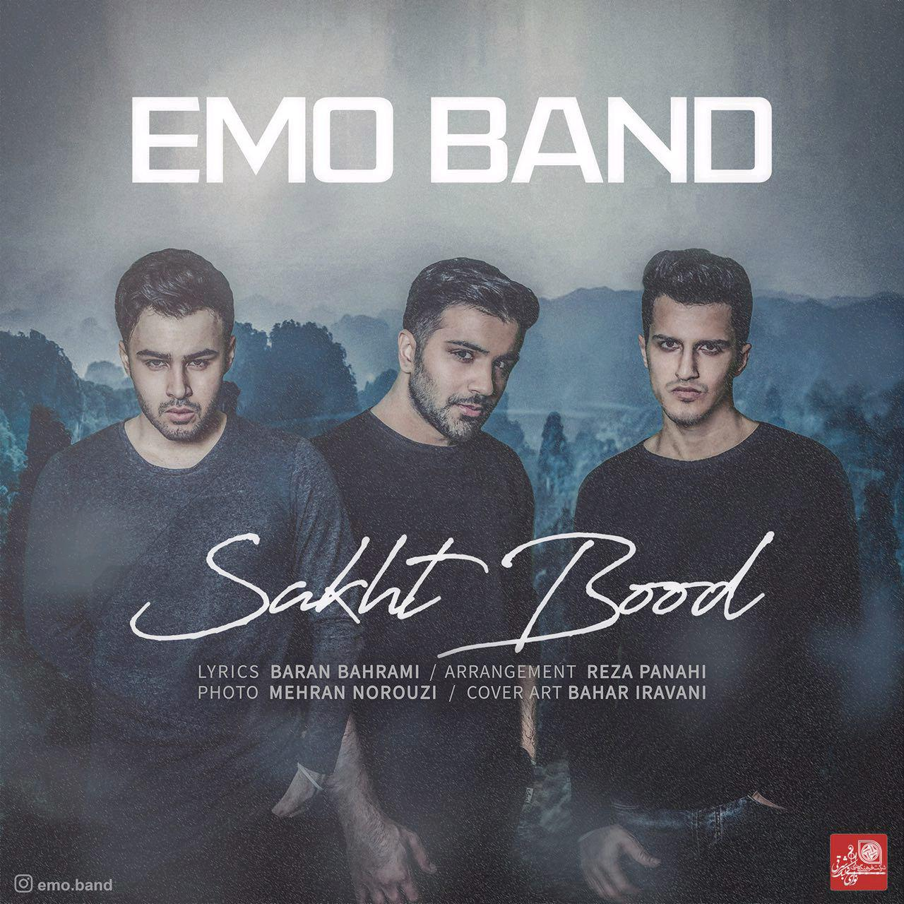 EMO Band – Sakht Bood