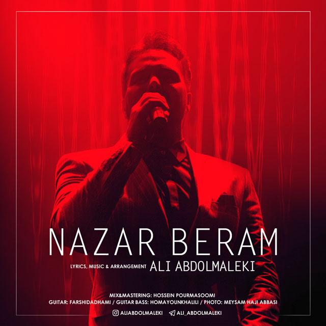 Nazar Beram