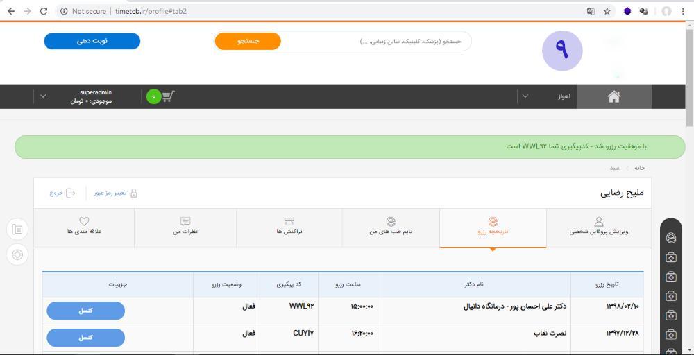 Screenshot_(1056).jpg