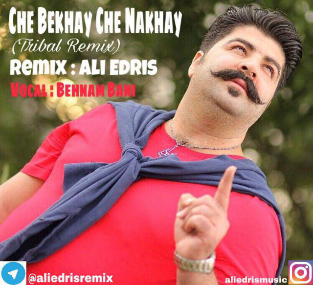 Che Bekhay Che Nakhay (Remix)