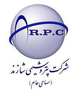خبر استخدام پتروشیمی شازند اراک دی ماه 1395