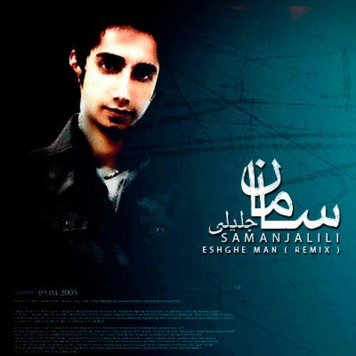 Saman Jalili - Eshghe Man (Remix)