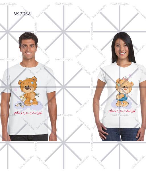چاپ طرح دلخواه بر روی تی شرت