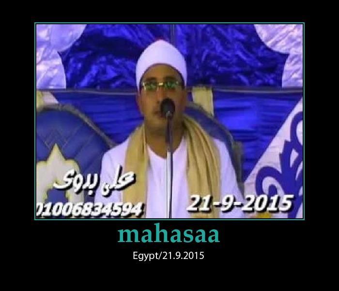 تلاوت های زیبای استاد محمود شحات انور- 30شهریور1394/مصر2015