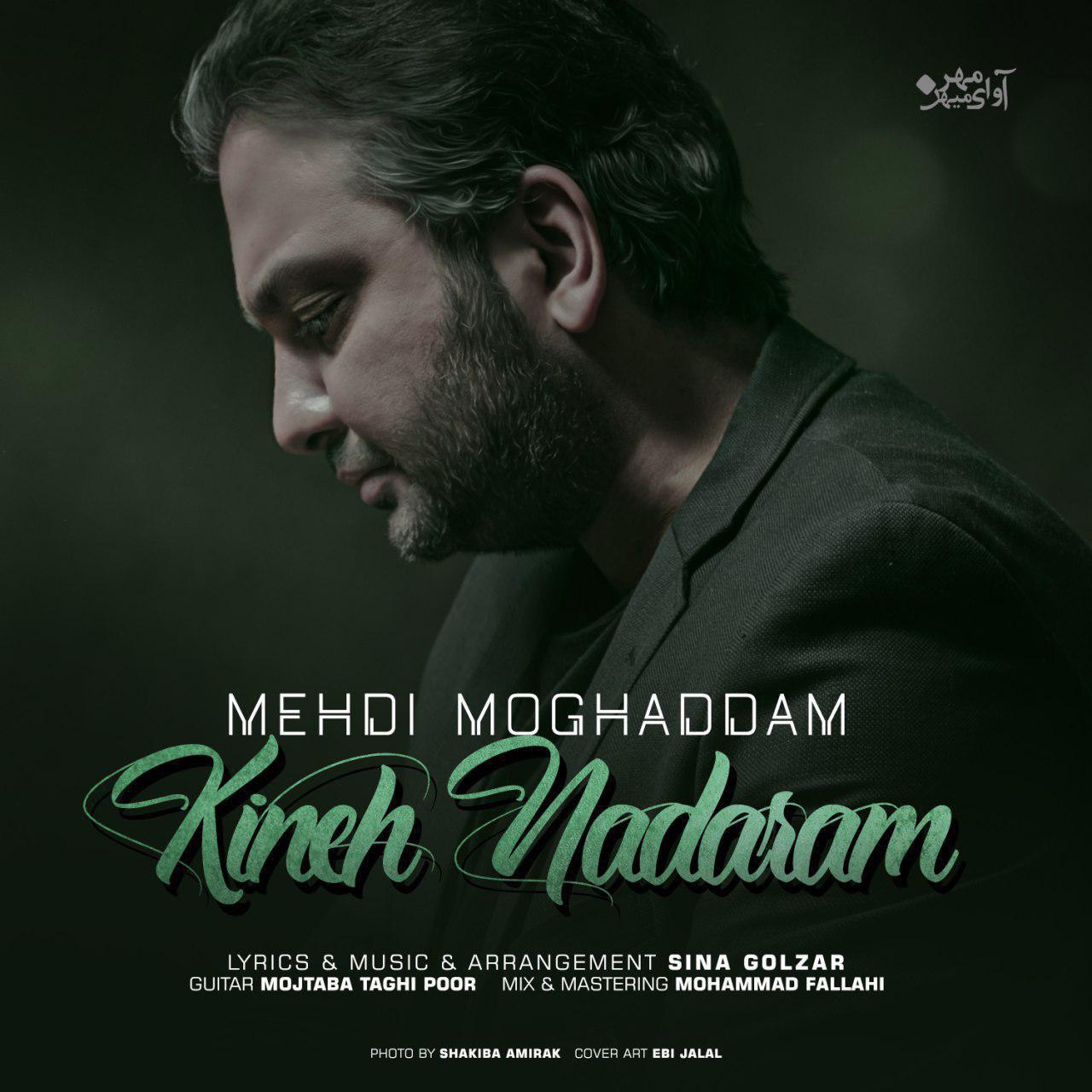 Mehdi Moghadam - Kineh Nadaram