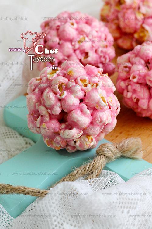 marshmallow balls (9).jpg