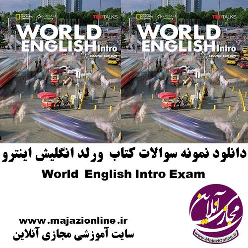 World__English_Intro_Exam
