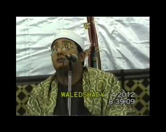 تلاوت زیبای استاد محمود شحات/[بلد-زلزال-حمد]-2012میلادی