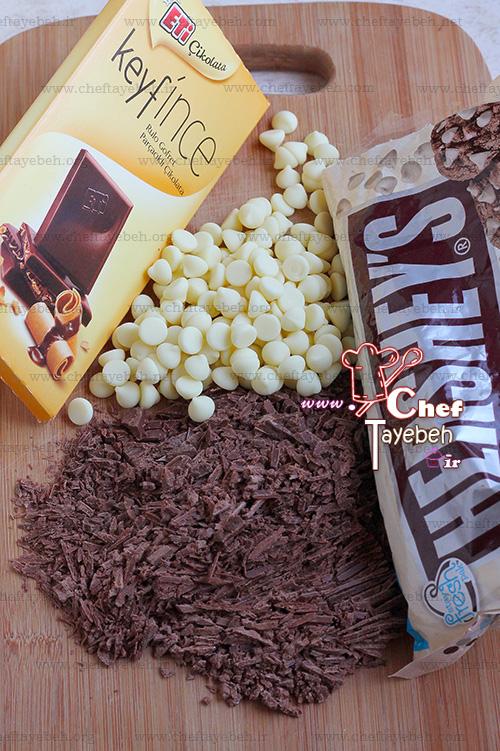 nutella WhCh cookies (6).jpg