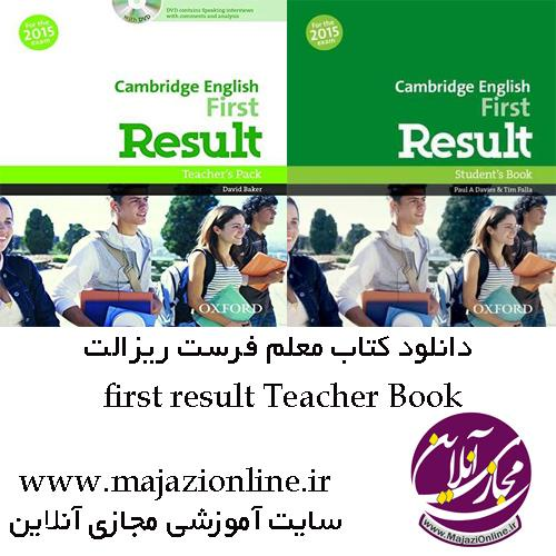 first result Teacher Book