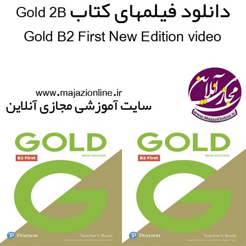 دانلود فیلمهای کتاب Gold B2 First New Edition