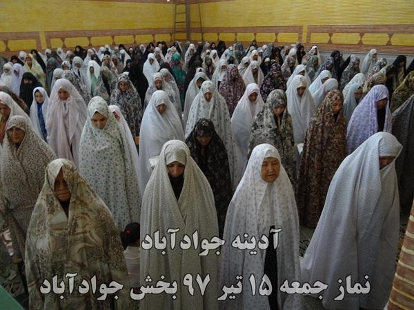 نماز جمعه 15 تیر97