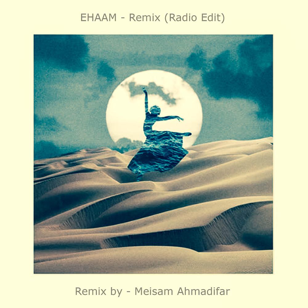 Ehaam – Jana Remix (Radio Edit)