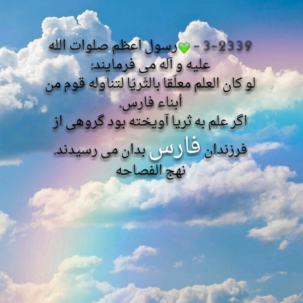 http://cdn.persiangig.com/preview/WkMnkMVHxc/20151126055941.png