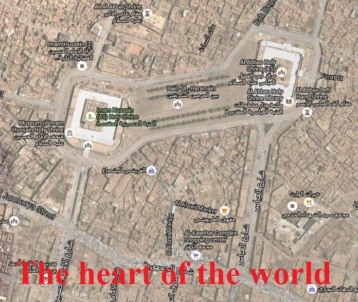 قلب عالم قلب هستی قلب دنیا The heart of the world