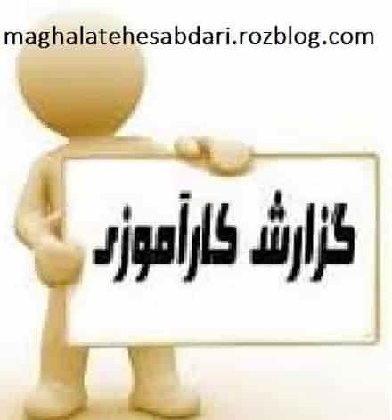 gozareah karamozi