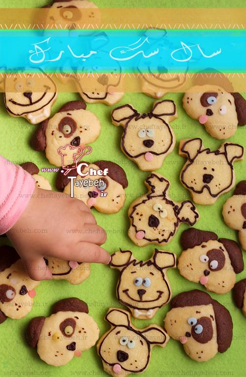 dog cookies (16).jpg