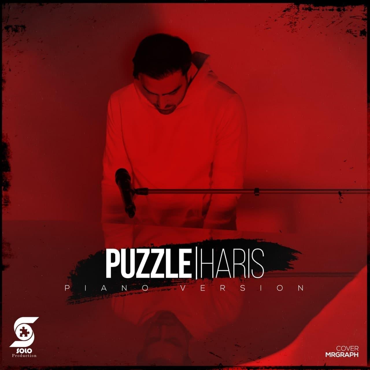 Puzzle Band - Haris ( Piano Version )