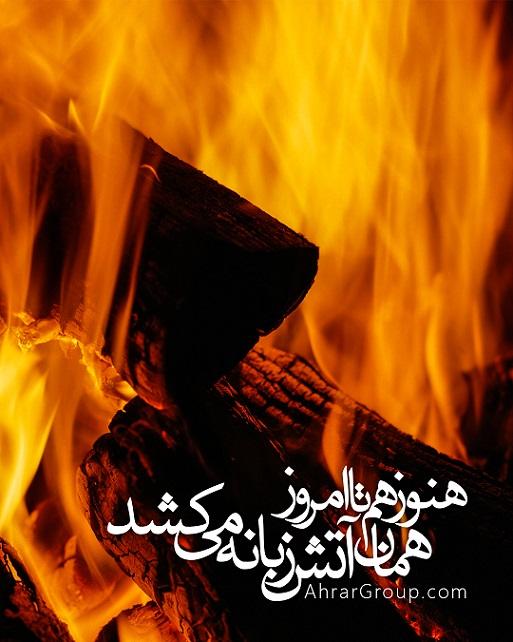 حمله به خانه حضرت زهرا (س) و غصب خلافت