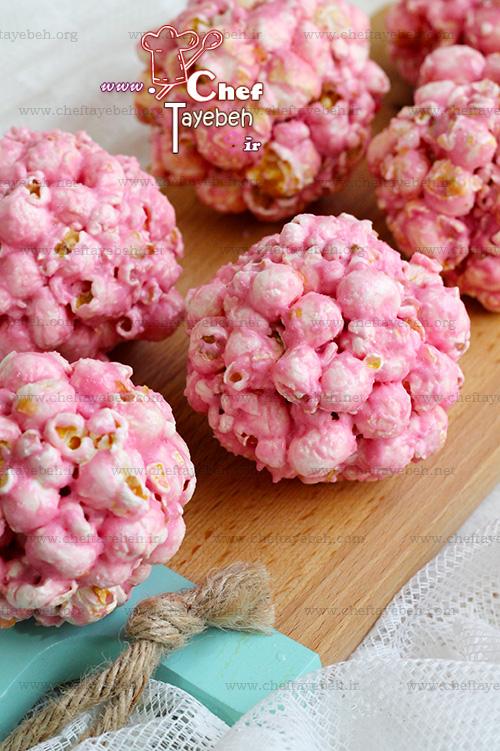 marshmallow balls (1).jpg
