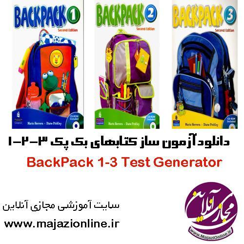 BackPack_1-3_Test_Generator.jpg