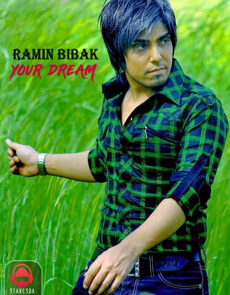 Ramin Bibak - Royaye To