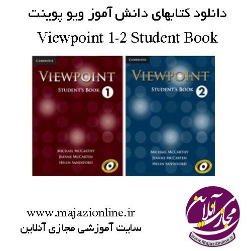 Viewpoint 1-2 Student Book
