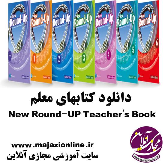 دانلود کتابهای معلم New Round Up