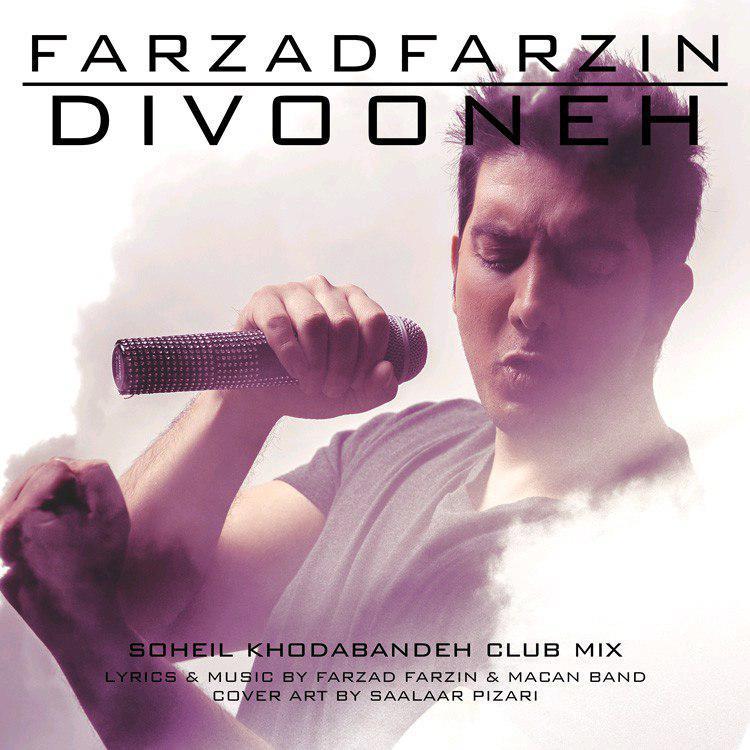 Divooneh (Remix)