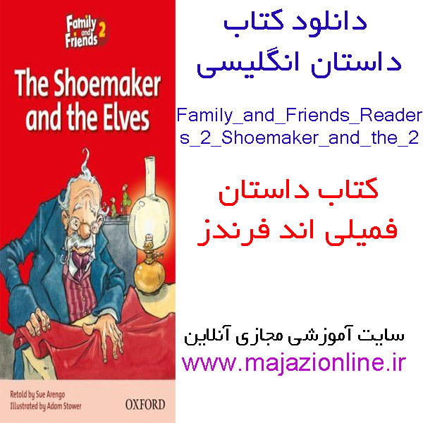 دانلود کتاب داستان انگلیسیFamily_and_Friends_Readers_2_Shoemaker_and_the_2 فمیلی اند فرندز