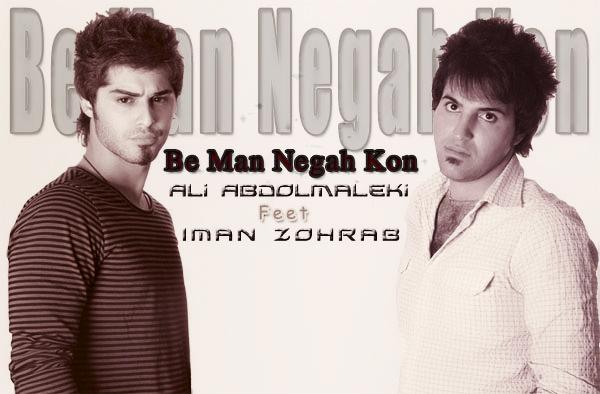 Ali Abdolmaleki – Be Man Negah Kon