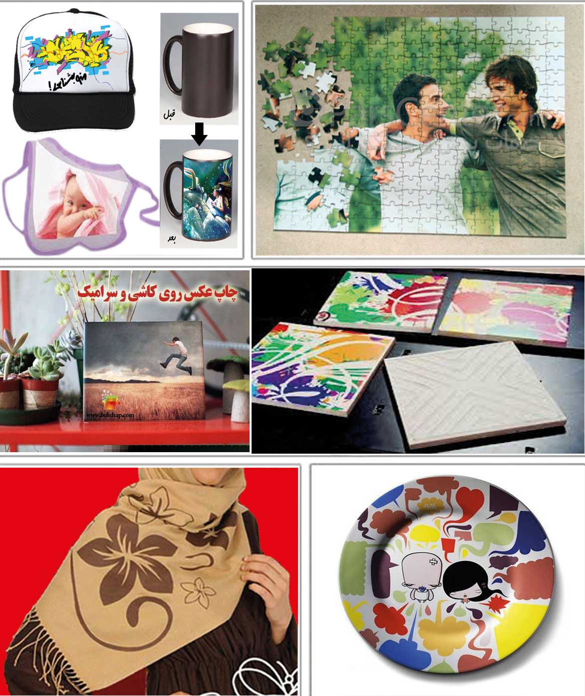 چاپ تصویر و تبلیغات بر روی انواع سطوح قابل چاپ