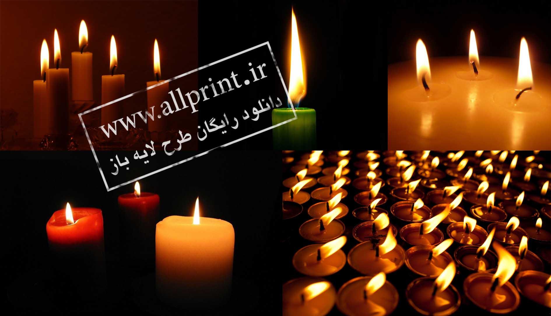 دانلود شمع با کیفیت مناسب طراحی