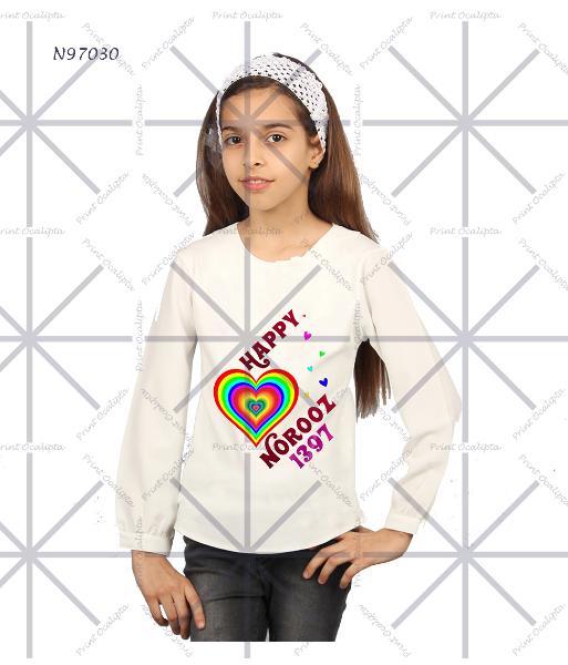 تی شرت قابل چاپ