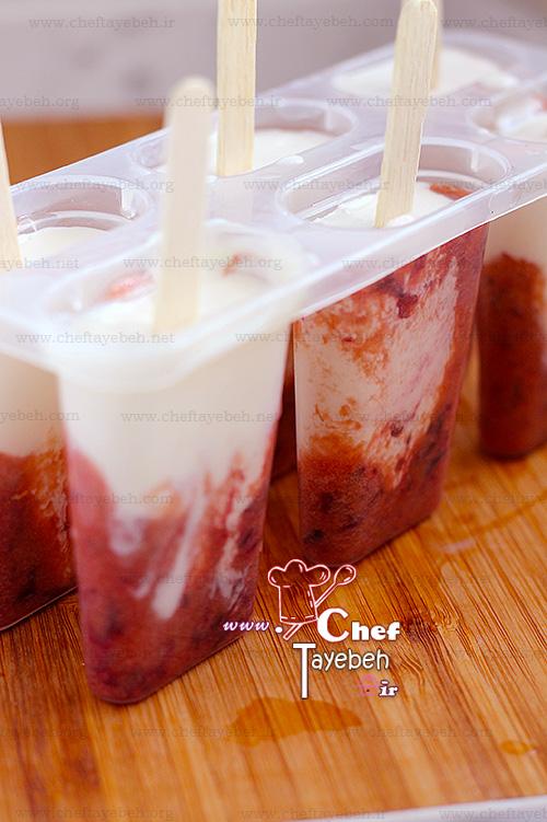 cherry vanilla popsicles (8).jpg