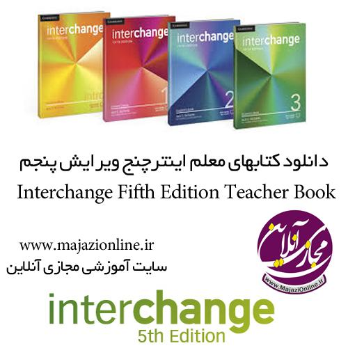 Interchange Fifth Edition Teacher Book