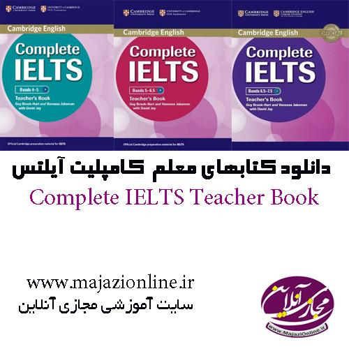 Complete IELTS Teacher Book