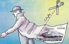 مالیات علی الراس تا سال ۹۸ به طور کامل حذف می شود
