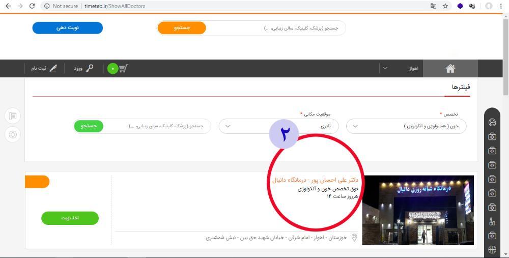 Screenshot_(1047).jpg