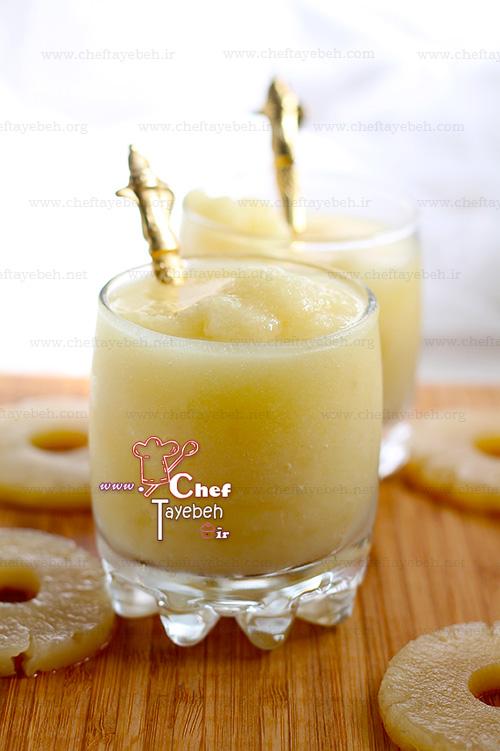pineapple lemonade slushie (6).jpg