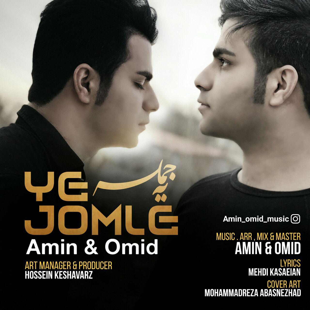 Ye Jomle