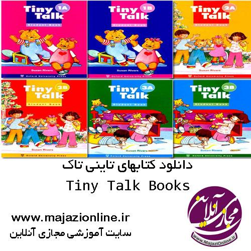Tiny Talk Books