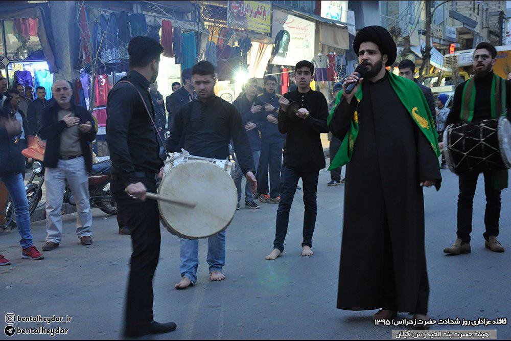 هیئت حضرت بنت الحیدر (س) شهر گوراب زرمیخ