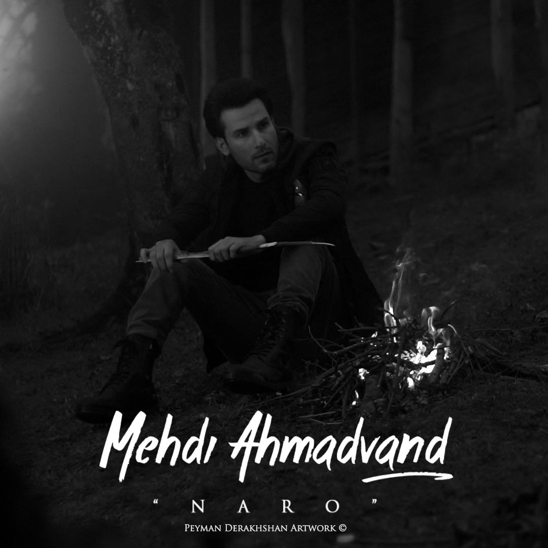 Mehdi Ahmadvand – Naro
