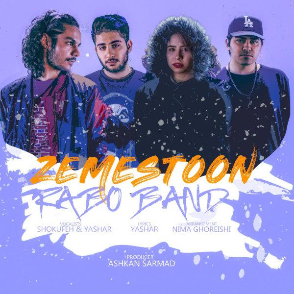 Rabo Band - Zemestoon (Ft  Shokoufeh & Yashar)