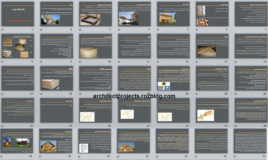 پاورپوینت سازه های چوبی,دانلود پاورپوینت معماری سازه های چوبی,دانلود پاورپوینت معماری