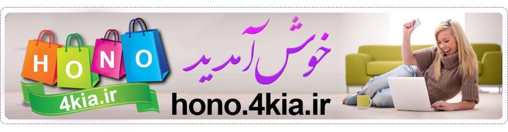 فروشگاه آنلاين حسين نوري