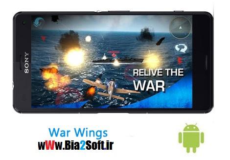 دانلود بازی شبیه ساز War Wings 5.3.60 – اندروید,Bia2soft