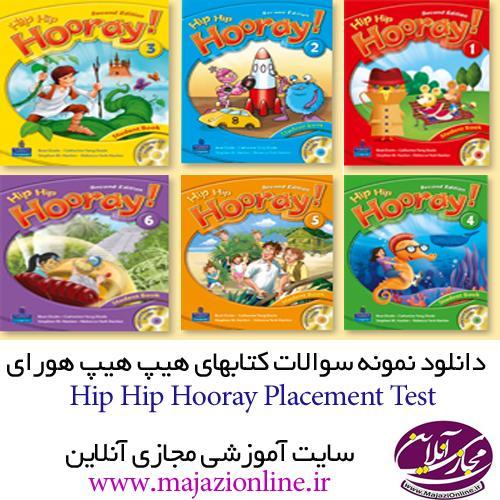دانلود نمونه سوالات کتابهای هیپ هیپ هورای Hip Hip Hooray Placement Test