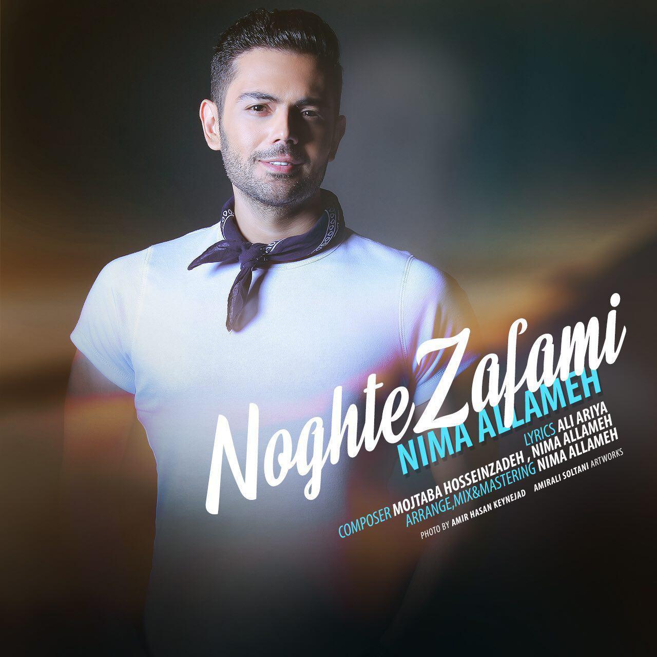 Noghte Zafami